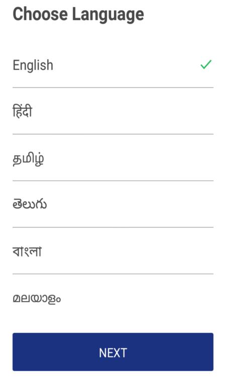 bhim languages