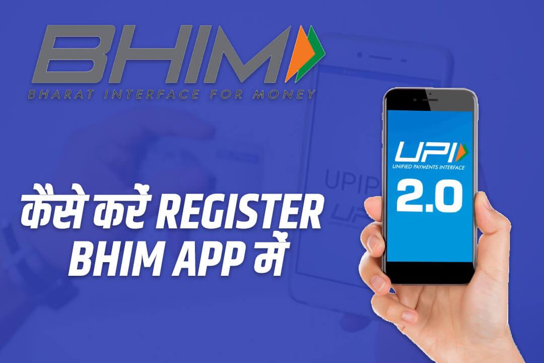 bhim app registration