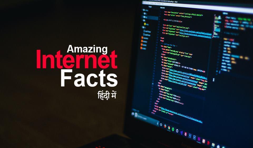 amazing internet facts