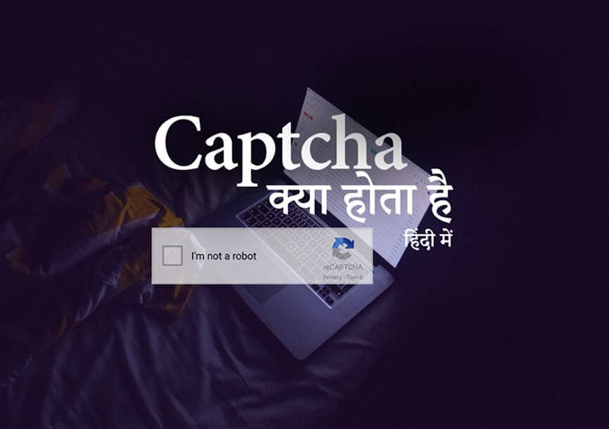 what-is-captcha